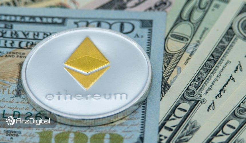 سرمایهگذاران سازمانی در سال ۲۰۲۱ اتریوم میخرند