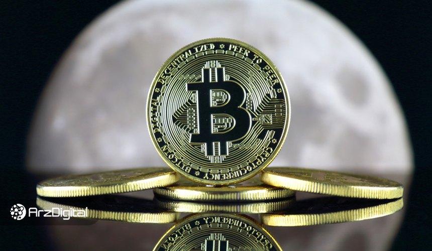 جیپیمورگان، بزرگترین بانک آمریکا: قیمت بیت کوین میتواند در بلندمدت به ۱۴۶,۰۰۰ دلار برسد