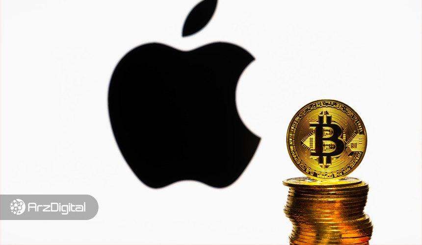 بیتکوین حالا در جمع ۱۰ دارایی ارزشمند دنیا قرار دارد