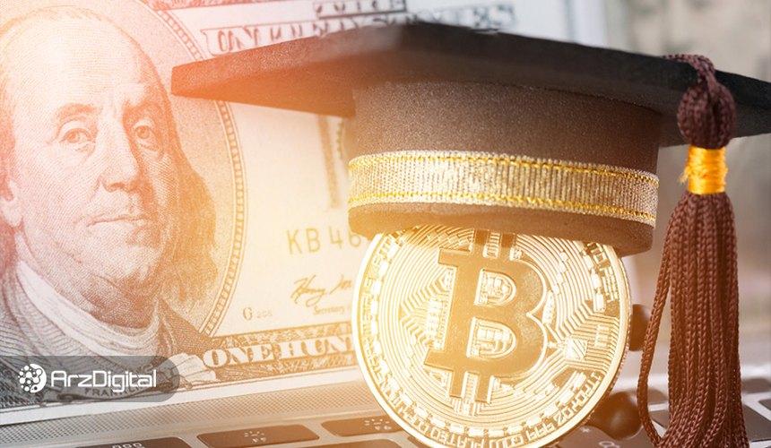 ارزش بازار ارزهای دیجیتال از ۱ تریلیون دلار عبور کرد