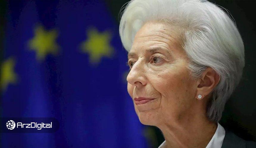 رئیس بانک مرکزی اروپا: قوانین بیت کوین باید تنظیم شود