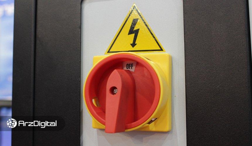 برق مراکز قانونی استخراج بیت کوین شبانه قطع شد