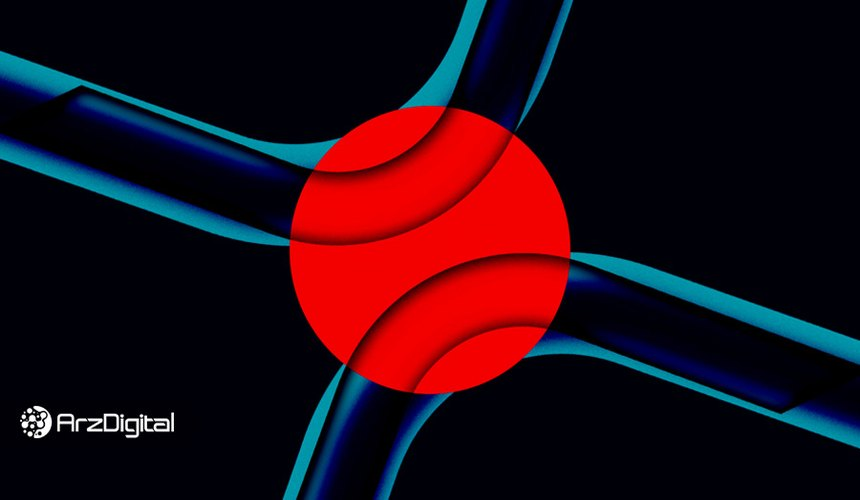 نهاد قانونگذار ژاپن: ارز XRP اوراق بهادار نیست