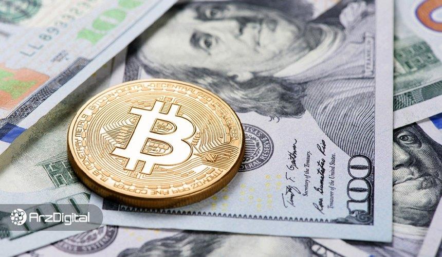 کاهش موقت قیمت بیت کوین به زیر ۳۰,۰۰۰ دلار