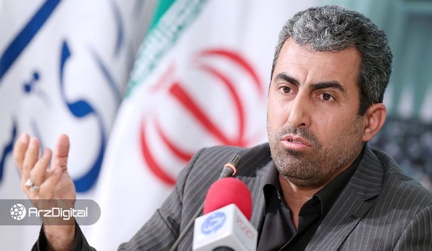 هشدار رئیس کمیسیون اقتصادی مجلس درباره بیت کوین
