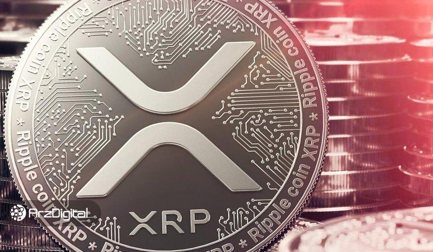 قیمت XRP در یک روز ۴۰ درصد سقوط کرد