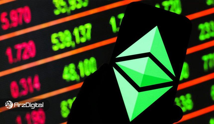 افزایش قیمت اتریوم تا ۱,۷۰۰ دلار؛ کمتر از دو روز تا عرضه قراردادهای CME