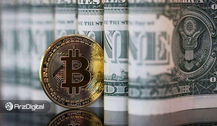 بنیانگذار NYDIG: تا پایان سال میلادی ۲۵ میلیارد دلار بیت کوین تحت مدیریت ما خواهد بود