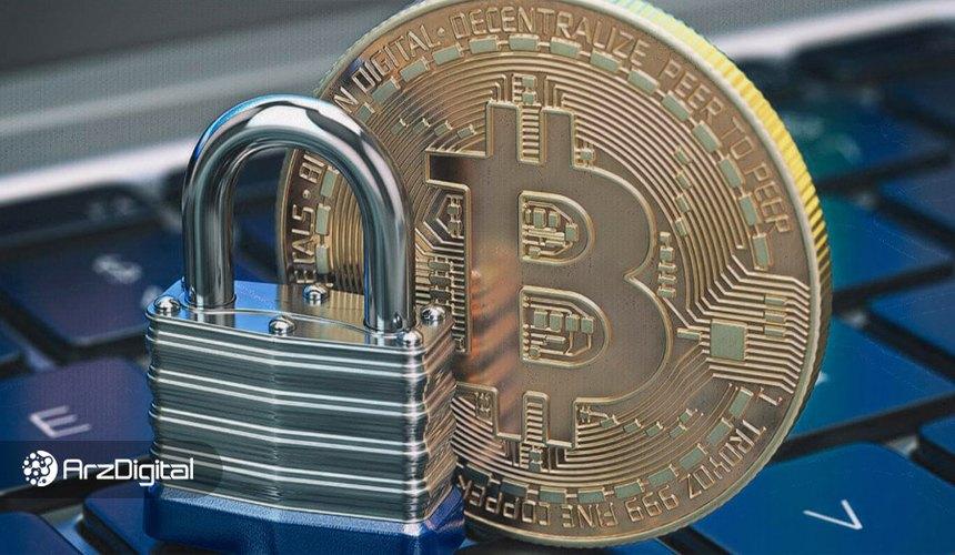 پلیس آلمان نمیتواند به بیش از ۶۰ میلیون دلار بیت کوین دسترسی پیدا کند