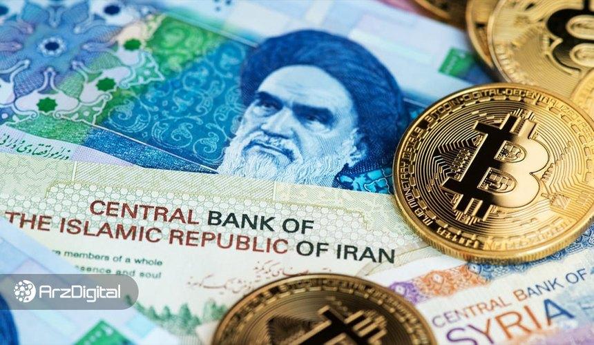 مجری مشهور تلویزیونی: ایران میتواند با استخراج بیت کوین به یکی از ثروتمندترین کشورها تبدیل شود