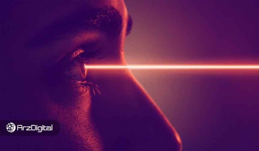 تصویر پروفایل توییتر ایلان ماسک به بیت کوین همراه با چشمهای لیزری تغییر کرد؛ علت چیست؟