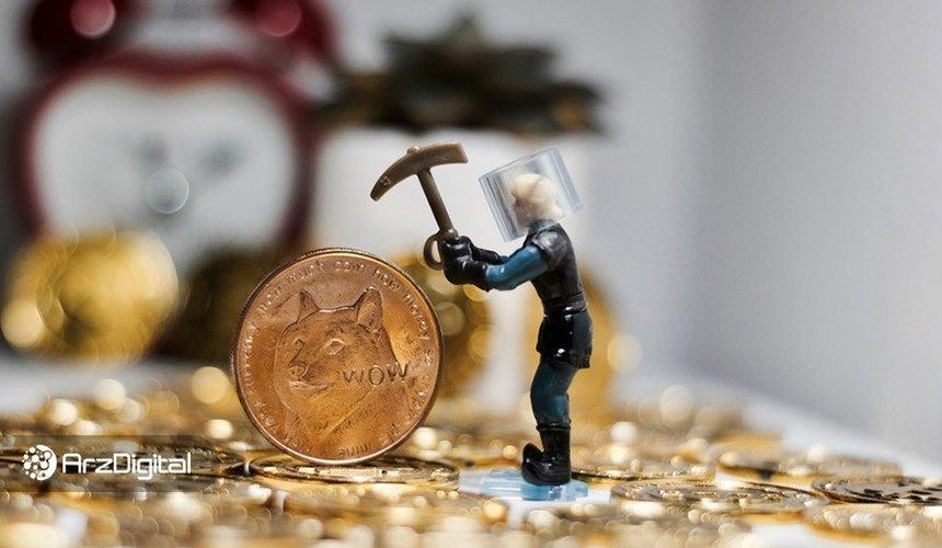 درآمد ماینرهای دوج کوین از ابتدای ۲۰۲۱ تا به حال ۴,۵۰۰٪ افزایش یافته است