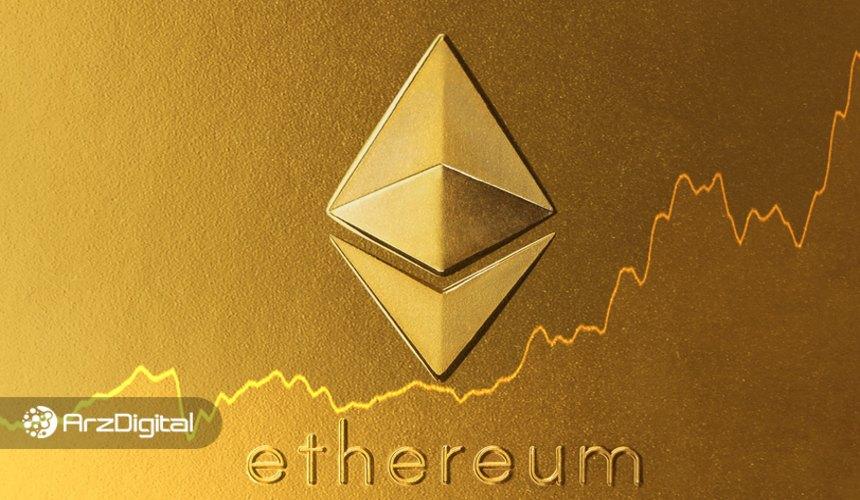 قیمت اتریوم به بالای ۳,۰۰۰ دلار رسید؛ ارزش بازار اتر حالا بزرگتر از غول بانکداری جهان