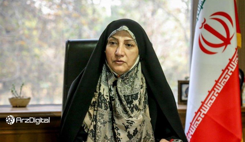 استخراج بیت کوین در زیرمجموعه شهرداری تهران؛ مسئول مربوطه برکنار شد