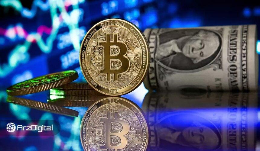 بازگشت قیمت بیت کوین به سطوح بالا؛ چه زمانی روند بازمیگردد؟
