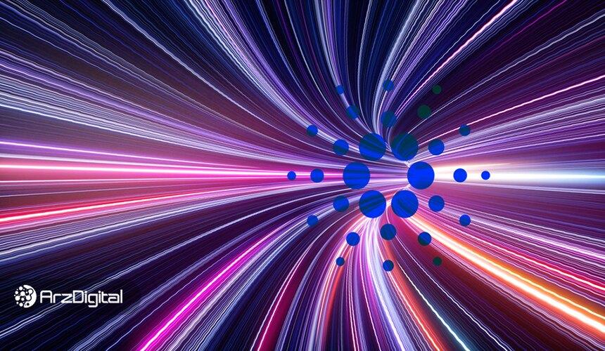 کاردانو یک قدم دیگر به پیادهسازی قراردادهای هوشمند نزدیکتر شد