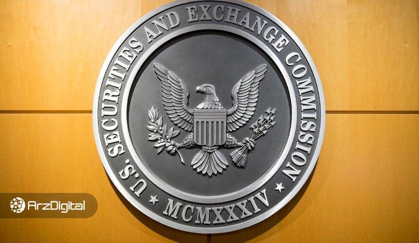 کمیسیون بورس آمریکا دوباره پذیرش ETF بیت کوین را به تعویق انداخت