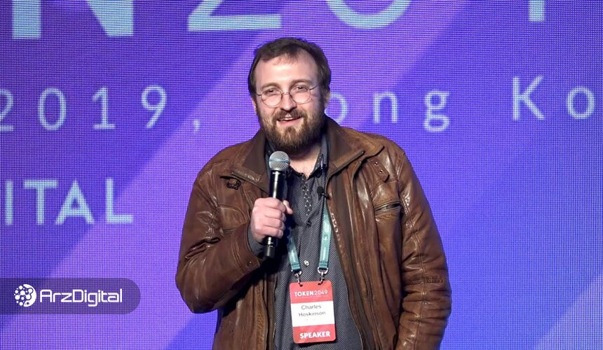 خالق کاردانو: بیت کوین بدترین دشمن خودش است و از اتریوم شکست خواهد خورد