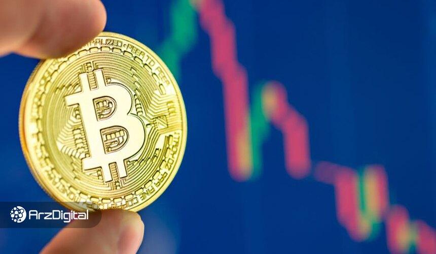 ۴۴ درصد از سرمایهگذاران بیت کوین معتقدند قیمت بیت کوین به زیر ۳۰ هزار دلار میرسد