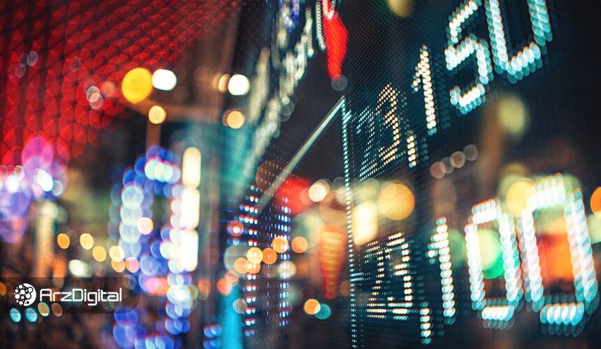 وضعیت بازار؛ صعود توکنهای غیرمثلی همزمان با کاهش قیمت بیت کوین
