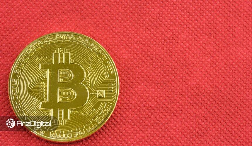 قیمت بیت کوین به زیر ۳۲,۰۰۰ دلار رسید؛ اثری از خریداران در بازار دیده نمیشود!