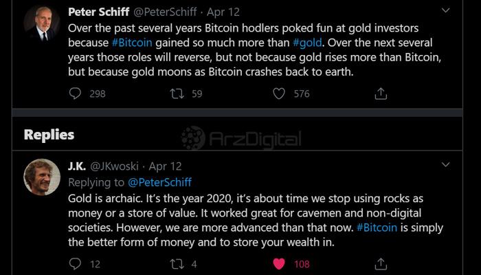 پیتر شیف: طلا به «ماه» میرود و بیت کوین سقوط خواهد کرد