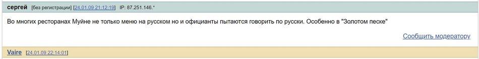 بررسی کد بیت کوین نشان میدهد که ساتوشی از یک پروکسی روسی استفاده کرده است